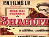 Shagufa (1953)