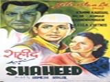 Shaheed (1948)