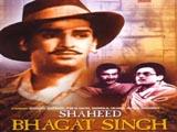 Shaheed Bhagat Singh (1963)