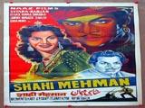 Shahi Mehman (1955)