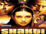 Shakti The Power  2002  Shahrukh Khan  Sanjay Kapoor  Nana Patekar    Karishma Kapoor In Shakti The Power