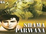 Shama Parwana (1954)