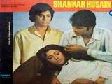 Shankar Husain (1977)