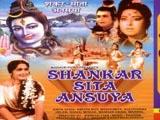 Shankar Seeta Ansuya (1965)