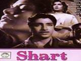 Shart (1954)