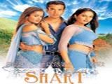 Shart - The Challenge (2004)