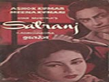 Shatranj (1956)