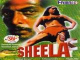 Sheela (1987)