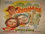 Sheesh Mahal (1950)