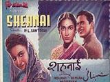 Shehnai (1947)