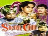 Sheikh Chilli (1956)