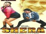 Shera (1999)