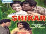 Shikar (1968)