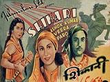 Shikari (1946)