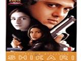 Shikari (2000)
