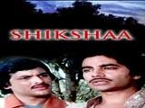 Shiksha (1979)