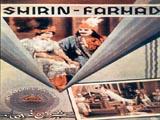 Shirin Farhad (1931)