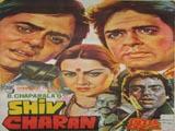Shiv Charan (1984)