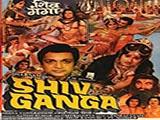 Shiv Ganga (1988)
