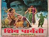 Shiv Parvati (1962)
