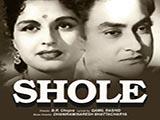 Shole (1953)