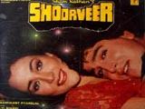 Shoorveer (1988)