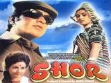 Shor (1972)