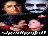 Shradhanjali (1981)