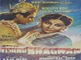 Shri Vishnu Bhagawn (1951)