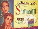 Shrimati Ji (1952)
