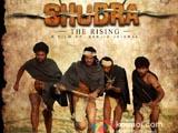 Shudra The Rising (2012)