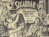 Sikandar (1941)