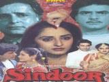 Sindoor (1947)