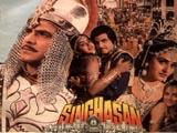 Singhasan (1986)