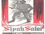Sipahsalar (1956)