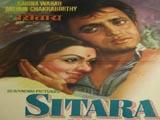 Sitara (1980)