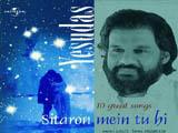 Sitaron Mein Tu Hi (2000)