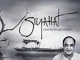 Siyahat  A Journey Through Emotions  (Album) (2013)