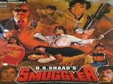 Smuggler (1996)