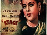 Stage (1951)