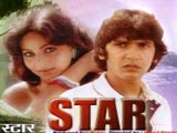 Star (1982)
