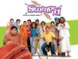 Stumped (2003)
