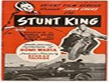 Stunt King (1944)