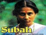 Subah (1983)