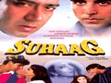 Suhaag (1994)