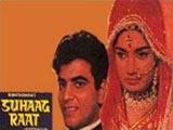 Suhaag Raat (1969)