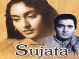 Sujata (1959)