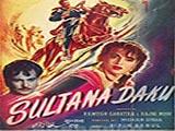 Sultana Daku (1956)