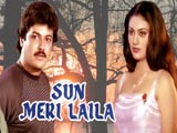 Sun Meri Laila (1983)