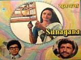 Sunayana (1979)